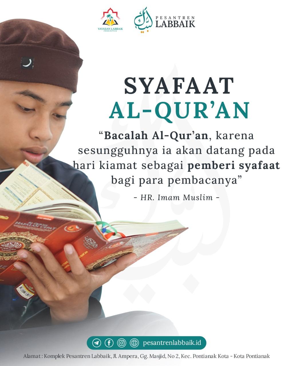 Syafaat Al-Qur'an